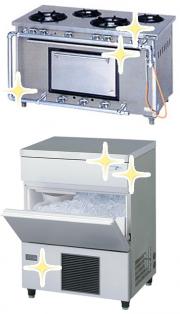 厨房機器 ガス台 製氷機
