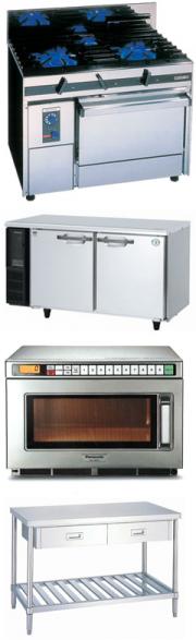 厨房機器 ガス台 コールドテーブル 業務レンジ 作業台