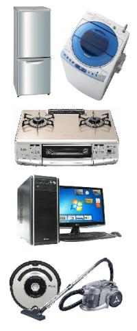 家電の画像 冷蔵庫 洗濯機 ガスコンロ パソコン 掃除機