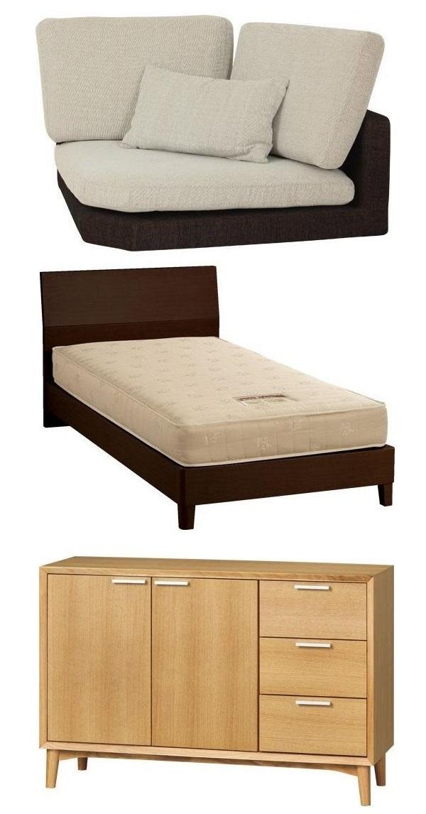 ソファ、ベッド、サイドボード
